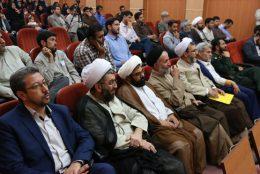"""همایش """"حجاب و عفاف، تحکیم بنیان خانواده """" در رفسنجان برگزار شد / تصاویر"""