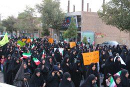 مردم رفسنجان در صیانت حریم خانواده قیام کردند / تصاویر