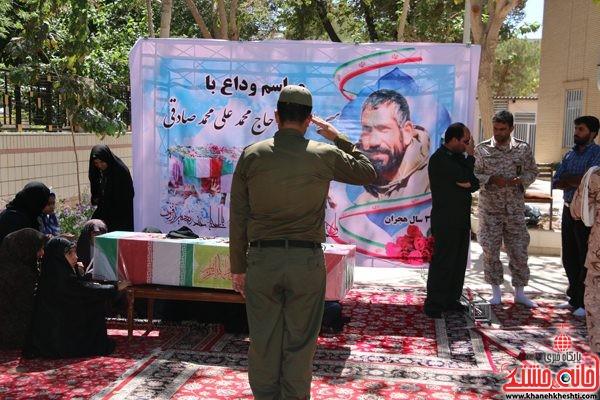 احترام نظامی سرباز وظیفه فرمانداری به شهید محمد علی محد صادقی