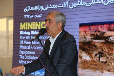 بیش از ۵۰ درصد از تجهیزات شرکت مس در استان کرمان تامین می شوند