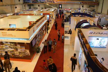 پنجمین نمایشگاه بین المللی معدن در کرمان آغاز بکار کرد / گزارش تصویری