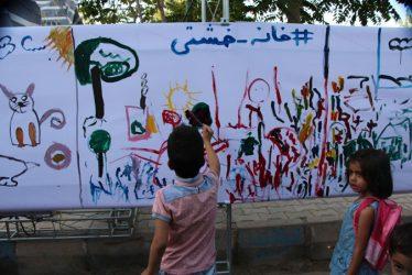 اولین جشنواره نقاشی با موضوع حمایت از حیوانات در رفسنجان برگزار شد / تصاویر
