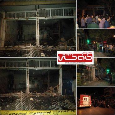 انفجار یک مغازه در رفسنجان / حادثه صدمه جانی نداشته است + تصاویر
