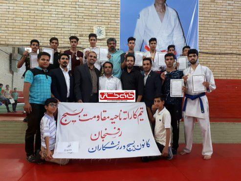 درخشش تیم کانون بسیج ورزشکاران کاراته رفسنجان درمسابقات انتخابی استان
