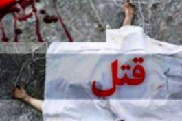 قتل جوان ۲۶ ساله در رفسنجان بر اثر ضربات چاقو + عکس