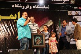 اولین شب جشن خیریه کوثر رفسنجان با حضور مهران غفوریان و خطوی کرمونی / تصاویر