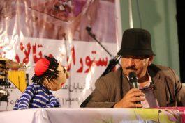 برگزاری جشن خیریه امام رضا (ع) با حضور هنرمندان کشوری در رفسنجان / تصاویر