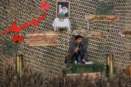 یادواره شهدای منطقه ماهونک و بزرگداشت شهید مدافع حرم محسن حججی در رفسنجان /تصاویر
