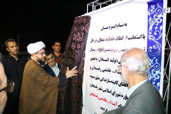 میدان آزادی رفسنجان به آیت الله هاشمی رفسنجانی تغییر نام داده شد/تصاویر