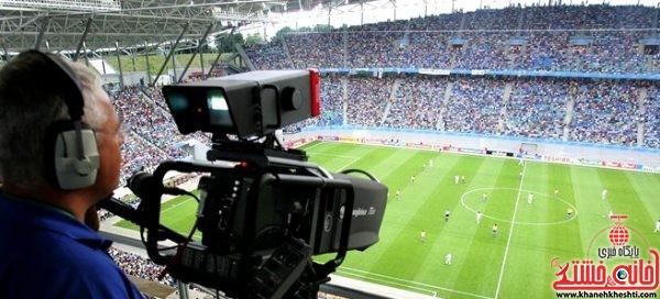 پخش زنده تلوزیونی بازی های خانگی مس رفسنجان
