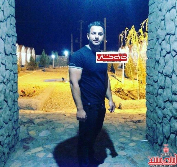 مرحوم رضا اکبری جوان ناکام حادثه تلخ قتل امروز در خیابان آیت الله صدر رفسنجان