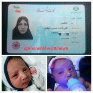 پرونده مرگ مادر نوزده ساله رفسنجانی در پیچ و خم پزشکی قانونی