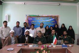 نشست خبری فرمانده سپاه رفسنجان به مناسبت روز خبرنگار / گزارش تصویری