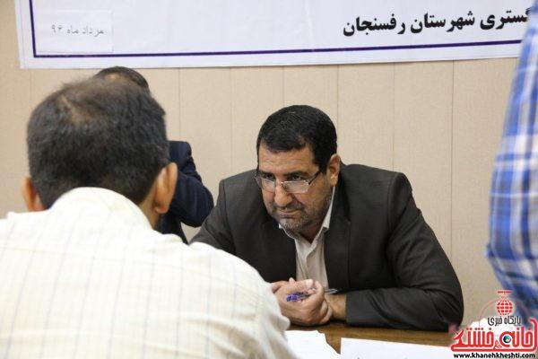 ملاقات مردمی دکتر موحد،رییس کل دادگستری استان کرمان به همراه جمعی ازمعاونین در راستای تکریم ارباب رجوع در محل دادگستری شهرستان رفسنجان