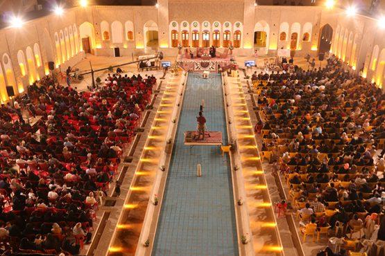 پایان شب های پرستاره در خانه حاج آقا علی