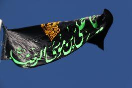 تعویض پرچم امام رضا(ع) در میدان قدس رفسنجان/تصاویر
