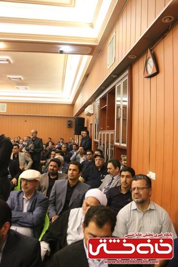 مراسم تودیع و معارفه فرماندار رفسنجان در محل فرمانداری رفسنجان