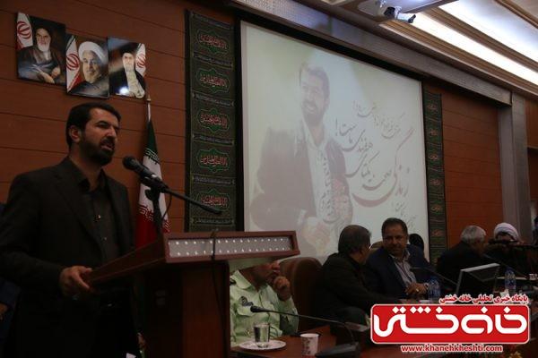 سخنرانی حمید ملانوری فرماندار سابق شهرستان رفسنجان در مراسم تودیع و معارفه فرماندار رفسنجان