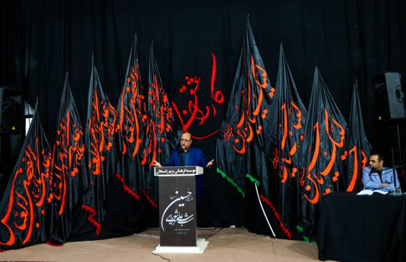 نتیجه تصویری برای برگزاری یازدهمین شب شعر محرم (سوگ خورشید) در رفسنجان