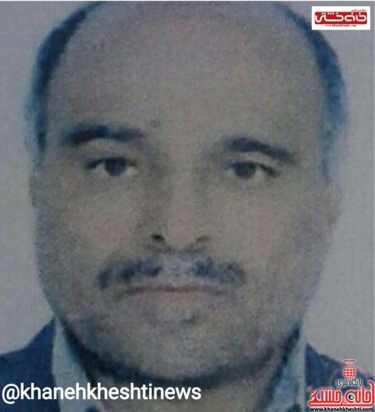 مرحوم نجفعلی حسن پور حاجی رفسنجانی که در سانحه رانندگی جان باخت