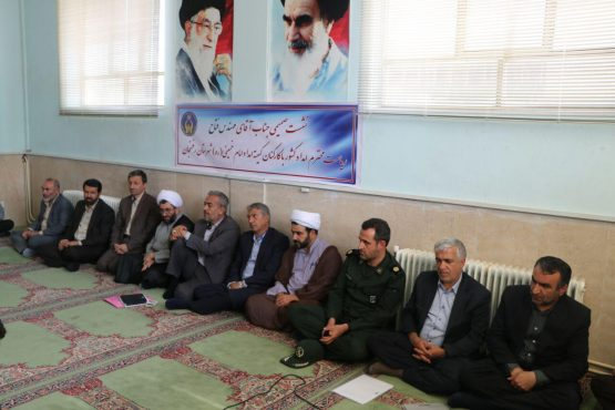 نشست صمیمی رئیس کمیته امداد کشور با کارکنان کمیته امداد امام(ره) رفسنجان / تصاویر