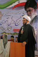 شناخت و بصیرت اولویت های مهم دین اسلام
