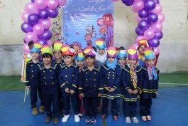 جشن روز کودک در رفسنجان / گزارش تصویری