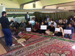 تجمع دانشجویان دانشگاه آزاد اسلامی رفسنجان در اعتراض به سخنان سخیف ترامپ / عکس