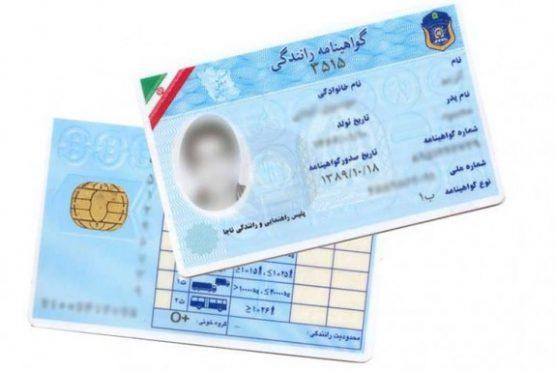 صدور گواهینامه بدون نیاز به ارائه کارت پایان خدمت و معافیت
