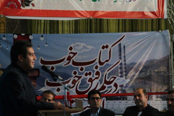 یازدهمین نمایشگاه کتاب در رفسنجان گشایش یافت / تصاویر