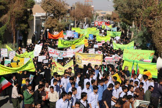 راهپیمایی یوم الله 13 آبان در رفسنجان آغاز شد