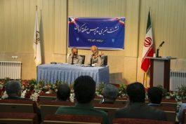 نشست خبری مدیر مس منطقه کرمان با خبرنگاران رفسنجان،شهربابک و انار / گزارش تصویری
