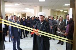 سومین نمایشگاه کتاب در دانشگاه ولی عصر (عج) رفسنجان افتتاح شد