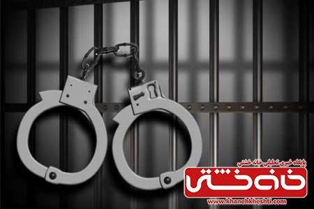 والدین معتادی که در رفسنجان فرزندشان را فروخته بودند دستگیر شدند