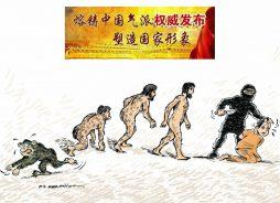 کارتونیست کرمانی جایزه نقدی جشنواره بین المللی کارتون چین را کسب کرد