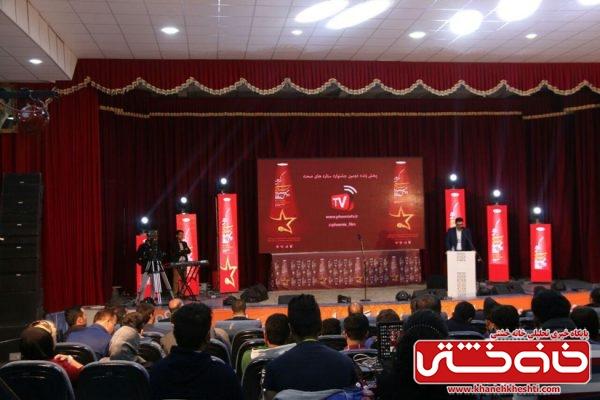 دومین جشنواره ستاره های صحنه کشور در سرچشمه رفسنجان