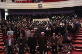 آیین نکوداشت روز دانشجو درتالار خیام دانشگاه ولیعصر رفسنجان /تصاویر