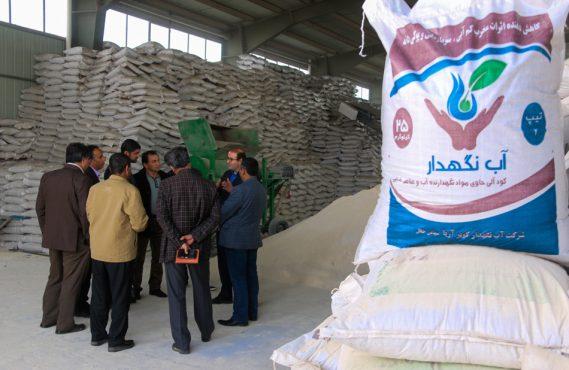 بازدید کارشناسان شهرداری از آبنگهدار / تصاویر