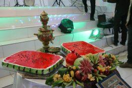 جشن یلدا در مرکز شبانه روزی معین زاده رفسنجان / گزارش تصویری