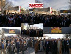 همایش بزرگ ۹ دی در مسجد جامع رفسنجان آغاز شد / عکس