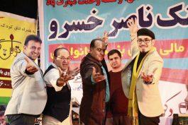 جشن بزرگ خانوادگی در مجتمع افصح هجری رفسنجان / تصاویر