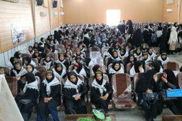 اعزام 6 دستگاه اتوبوس از رفسنجان به اردوی راهیان نور / تصاویر