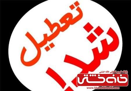 ۱۱۵ مکان عمومی در رفسنجان تعطیل شد