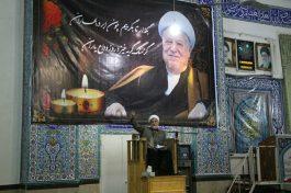 اولین سالگرد ارتحال آیت الله هاشمی رفسنجانی در مسجد جامع بهرمان برگزار شد/تصاویر