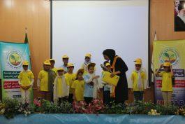 اولین همایش مؤسسه جوانه های کویر رفسنجان برگزار شد / تصاویر