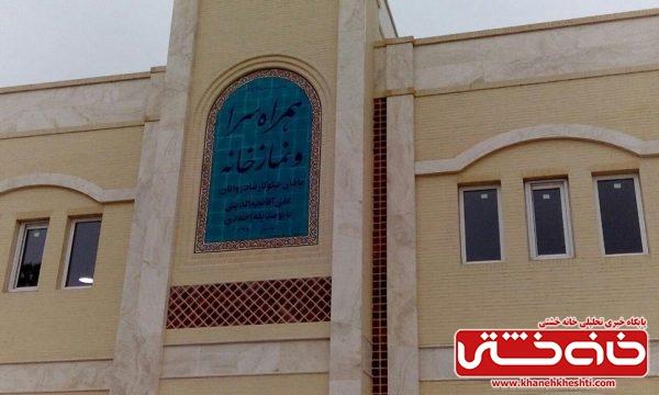همراه سرا و واحد آنژیو گرافی بیمارستان علی بن ابی طالب رفسنجان افتتاح شد/تصاویر