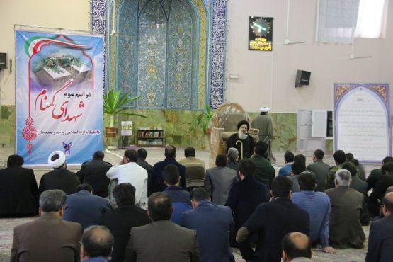 مراسم سومین روز تدفین دو شهید گمنام دانشگاه آزاد رفسنجان برگزار شد + تصاویر