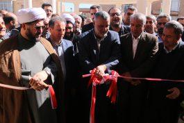 هتل هیلان در رفسنجان با حضور وزیر کشاورزی افتتاح شد / تصاویر