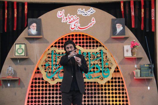 یادوراه ۳۵ لاله سرخ منطقه داوران رفسنجان برگزار شد + تصاویر
