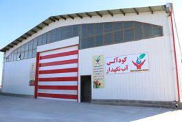 کارخانه تولید کود آلی آب نگهدار در منطقه ویژه اقتصادی رفسنجان افتتاح شد / عکس